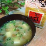 愛されて40年以上、ホシサン☆の「麦粒味噌 ごていしゅ」お試し♡味噌といえば、味噌汁ですよね!ほんのり優しい甘みに癒されました。熟練の職人さんによる伝統の技で、麹の力を最大限に引き出し…のInstagram画像