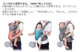 新しい抱っこ紐♡の画像(7枚目)