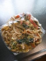 お水がいらない1/2日分の国産野菜が摂れるタンメン 菜宝&玉露園お徳用梅こんぶ茶の画像(5枚目)