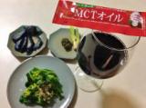 ダイエットに100%ココナッツオイル!!「仙台勝山館MCTスティックタイプ」 の画像(9枚目)