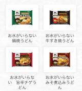 野菜味噌ラーメンの画像(7枚目)