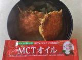 ダイエットに100%ココナッツオイル!!「仙台勝山館MCTスティックタイプ」 の画像(10枚目)