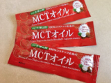 ダイエットに100%ココナッツオイル!!「仙台勝山館MCTスティックタイプ」 の画像(4枚目)