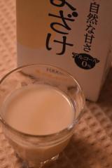 ひかり味噌の新製品♪の画像(3枚目)