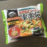 野菜味噌ラーメンの画像(1枚目)