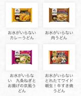 野菜味噌ラーメンの画像(8枚目)