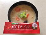 ダイエットに100%ココナッツオイル!!「仙台勝山館MCTスティックタイプ」 の画像(5枚目)
