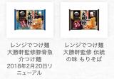 野菜味噌ラーメンの画像(11枚目)