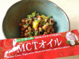 ダイエットに100%ココナッツオイル!!「仙台勝山館MCTスティックタイプ」 の画像(7枚目)