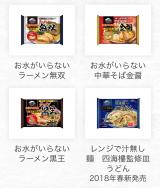 野菜味噌ラーメンの画像(10枚目)