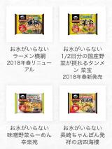 野菜味噌ラーメンの画像(9枚目)