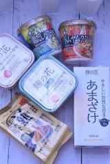 ひかり味噌の新製品♪の画像(1枚目)