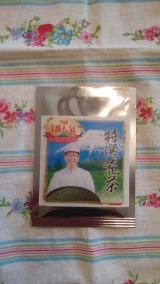 ぴーなっつ最中と静岡茶の画像(3枚目)