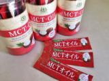 ダイエットに100%ココナッツオイル!!「仙台勝山館MCTスティックタイプ」 の画像(2枚目)