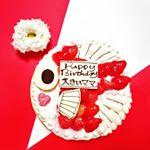 ..#cakejp#タカヤナイ#おめで鯛ケーキ.誕生日の祖母が遊びにきてくれるというので、お取り寄せしたケーキ。大きいママというのはおばあちゃんと呼ばれたくない祖母の愛称です…のInstagram画像