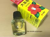 「『大島椿 椿油100%マルチオイル』は天然万能オイル」の画像(1枚目)
