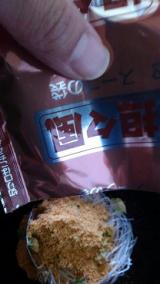 【モ二プラ】☆選べるスープ春雨 スパイシーHOT☆の画像(6枚目)