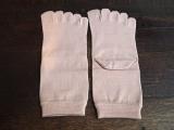 『履きやすいシルク5本指ソックス』を試してみました☆の画像(2枚目)