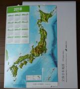 「☆立体日本地図☆」の画像(1枚目)