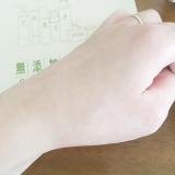 肌に優しい日焼け止め乳液の画像(4枚目)
