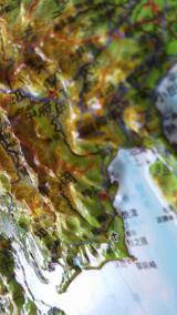 「☆立体日本地図☆」の画像(5枚目)