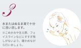 リファホットクレンズ CL(2回目)の画像(4枚目)