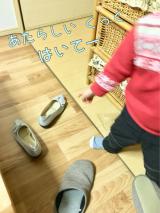 ▪️ 「あ、歩きやすい」女性のための優しい靴の画像(4枚目)