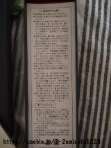 「よく切れる!堺の刃物屋さんこかじの三徳包丁」の画像(2枚目)