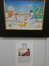 口と足で描いた絵の絵画展①の画像(3枚目)