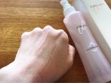 「液だれせずにお肌にしっかり密着!ジェルタイプ化粧水『アクア リファイニング ローション』」の画像(8枚目)