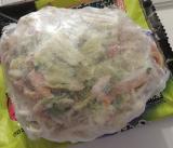 キンレイ・お水がいらない 1/2日分の国産野菜が摂れるタンメン 菜宝の画像(3枚目)