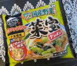 キンレイ・お水がいらない 1/2日分の国産野菜が摂れるタンメン 菜宝の画像(1枚目)