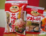 口コミ記事「☆マルトモ株式会社ふわふわっと、やわらか食感!プレ節(R)25ミクロン花けずりを使った夏サラダ!」の画像