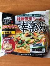 キンレイお水がいらない 幸楽苑 味噌野菜らーめんの画像(3枚目)