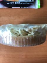 キンレイお水がいらない 幸楽苑 味噌野菜らーめんの画像(7枚目)