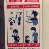 「とろーりミルク状の消毒液の消毒ハンドミルク♪使ってまーす(^^)/」の画像(2枚目)
