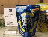 「【RSP61】カバヤ食品さんの塩分チャージタブレット」の画像(1枚目)