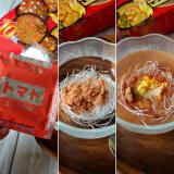 朝食やランチのお供、夜食なんでもOK!ひかり味噌 選べるスープ春雨 スパイシーHOTの画像(3枚目)