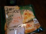 明治の新商品:4種のチーズピッツァの画像(1枚目)