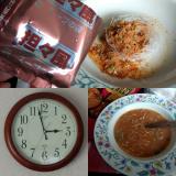 朝食やランチのお供、夜食なんでもOK!ひかり味噌 選べるスープ春雨 スパイシーHOTの画像(5枚目)