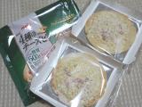 株式会社明治★「4種のチーズピッツァ」レビュー♪の画像(2枚目)