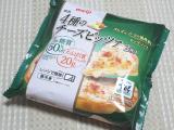 株式会社明治★「4種のチーズピッツァ」レビュー♪の画像(1枚目)