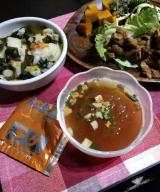 朝食やランチのお供、夜食なんでもOK!ひかり味噌 選べるスープ春雨 スパイシーHOTの画像(8枚目)
