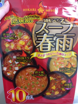 お試し227⭐️ 選べるスープ春雨 スパイシーHOTの画像(1枚目)