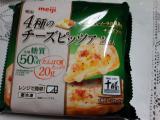 明治 4種のチーズピッア ゴルゴンゾーラの風味香るチーズソースの画像(1枚目)