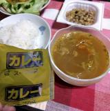朝食やランチのお供、夜食なんでもOK!ひかり味噌 選べるスープ春雨 スパイシーHOTの画像(9枚目)