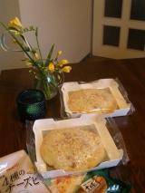 明治の新商品:4種のチーズピッツァの画像(2枚目)