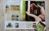 Green Teaの画像(3枚目)