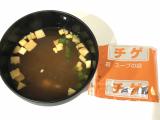 #辛党にピッタリなスープ春雨の画像(2枚目)