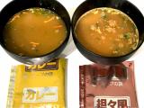 #辛党にピッタリなスープ春雨の画像(3枚目)